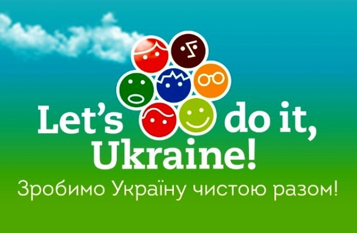 Let's Do It Ukraine!