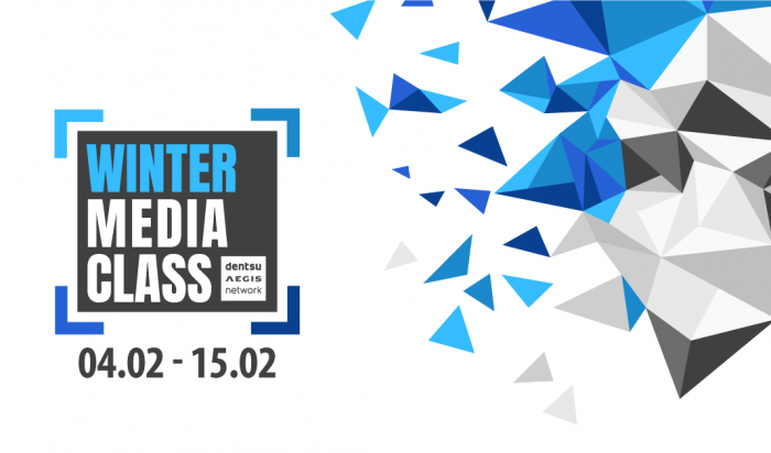 Dentsu Aegis Network Ukraine запускает Winter Media Class