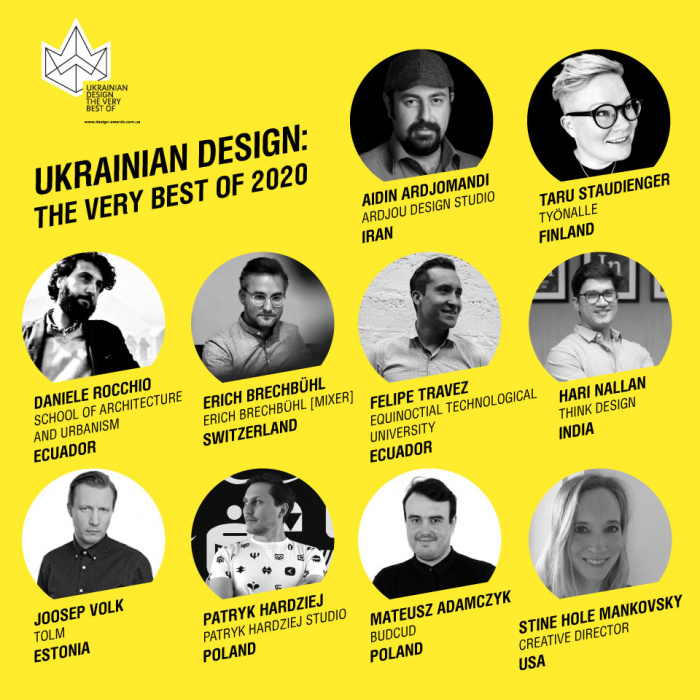 Перші імена журі Ukrainian Design: The Very Best Of 2020