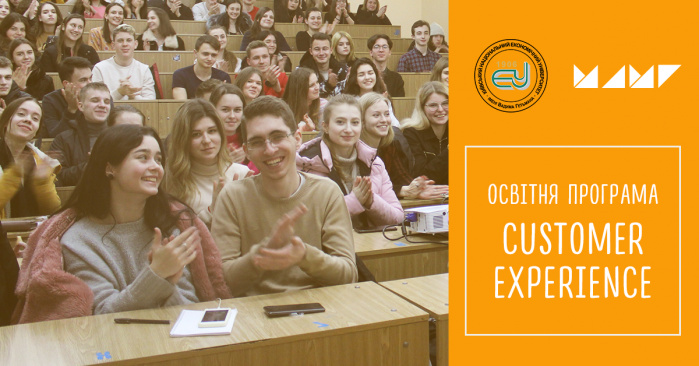 Випуск Customer Experience 2020: well done!