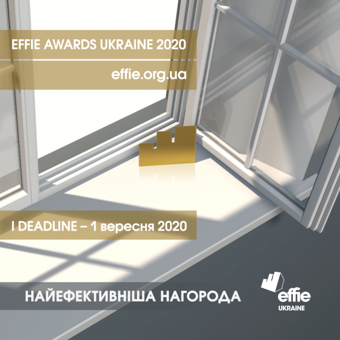 Топ-5 Q&A від Effie Awards Ukraine 2020